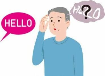 Dysarthrie : causes, symptômes et traitement